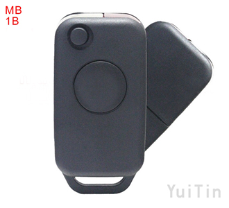Mercedes-Benz remote key shell 1 button hu64